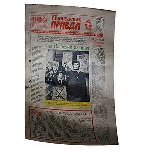 Posters USSR 01 02 3D model