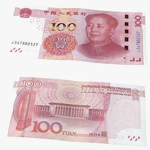 3D Chinese 100 Yuan 2015 Banknote