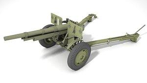 3D 75 mm Field Gun M1897 on M2 Carriage