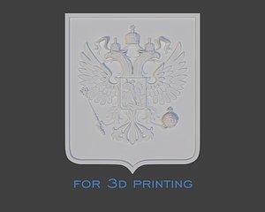 russian arms coat 3D model